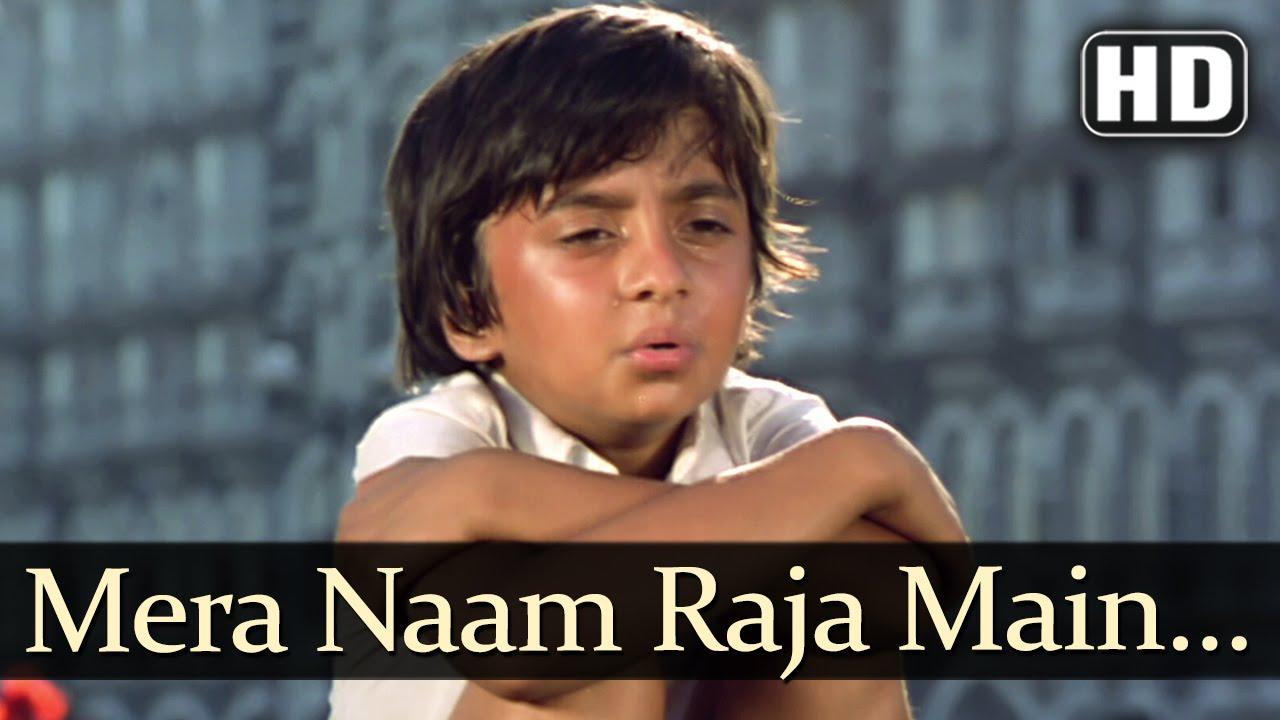 Mera Naam Raja Lyrics - Preeti Sagar