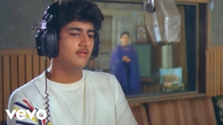 Mera Pyar Mujhse Rootha Lyrics - Anuradha Paudwal, Suresh Wadkar