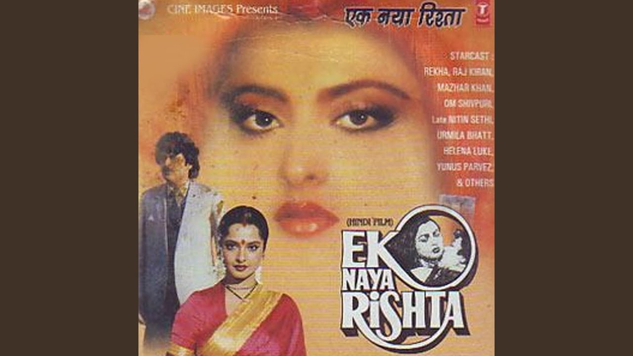 Mere Mehboob Aane Wala Hai Lyrics - Asha Bhosle