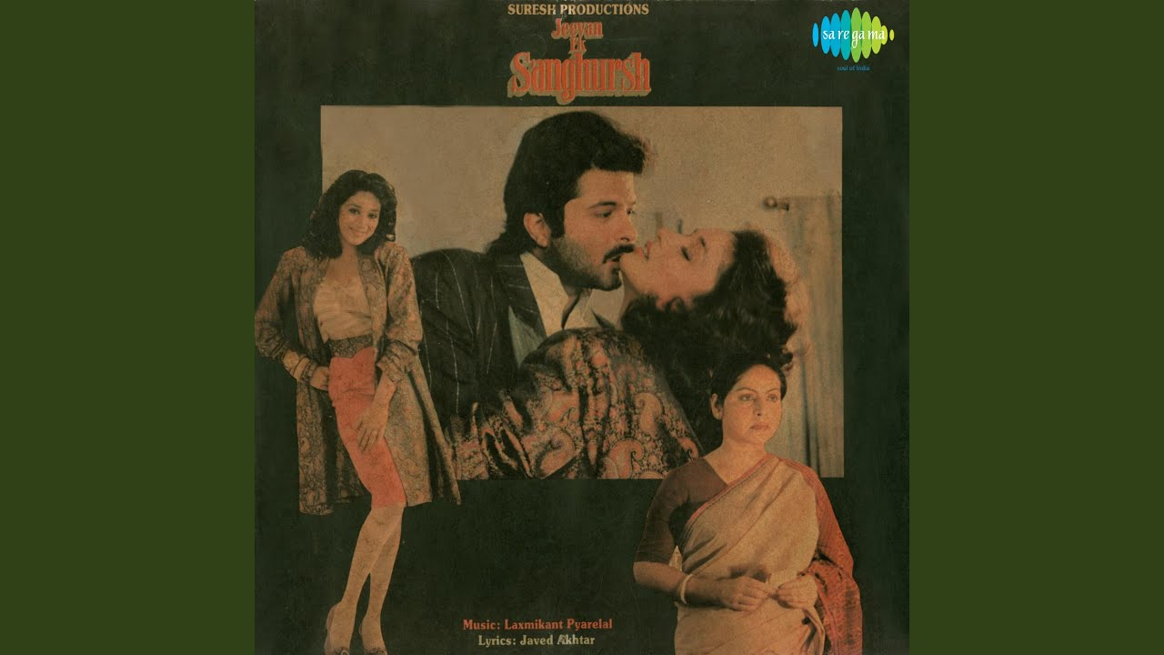 Mil Gayee O Mujhe Mil Gayee Lyrics - Alka Yagnik, Amit Kumar, Javed Akhtar