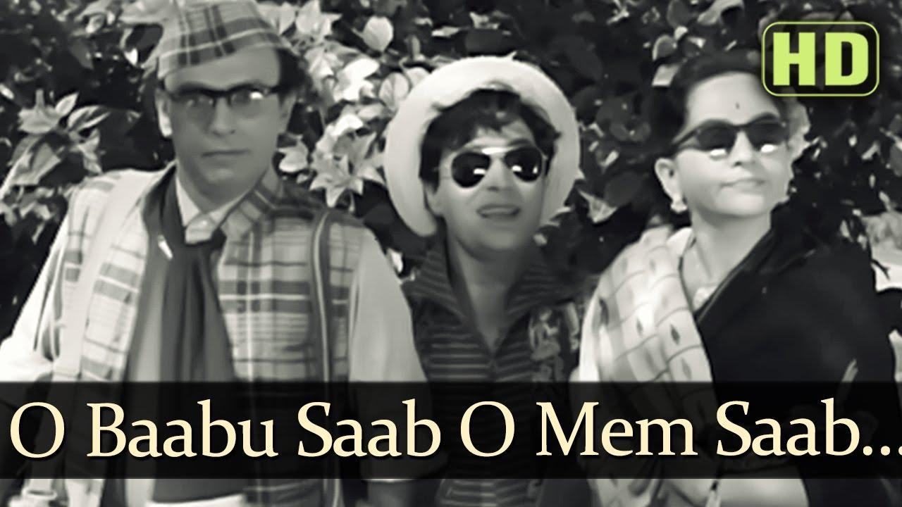 O Babu Saab O Mem Saab Lyrics - Asha Bhosle, Prabodh Chandra Dey (Manna Dey)