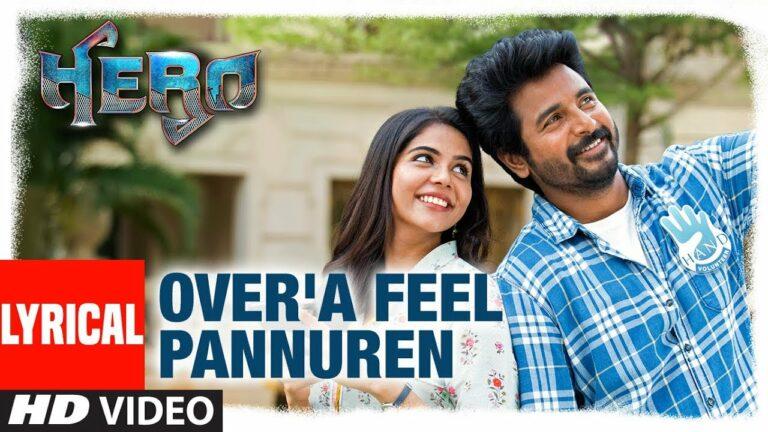 Overa Feel Pannuren Lyrics - Yuvan Shankar Raja, MC Sanna