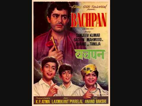 Pagli Mera Naam Lyrics - Susheela Raman
