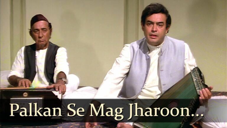 Palkan Se Margh Jharu Lyrics - Ravindra Jain