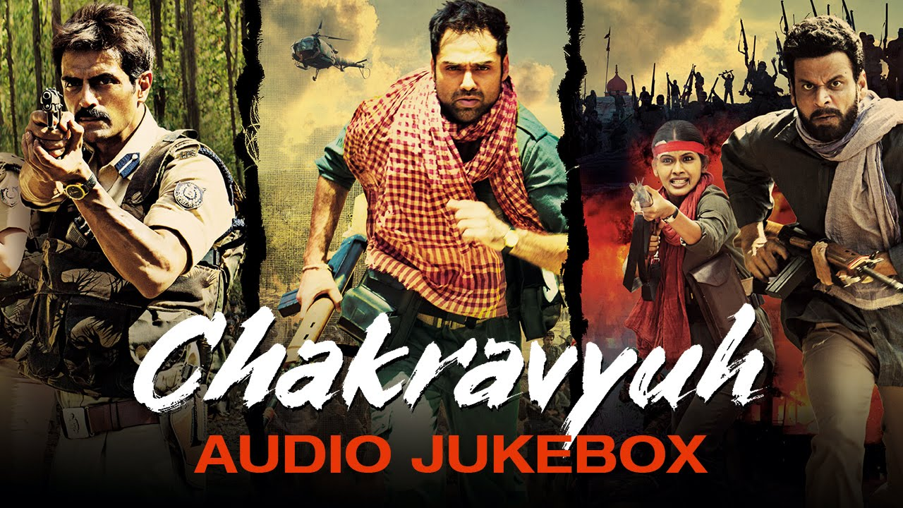 Paro Lyrics - Aadesh Shrivastava, Shaan, Sunidhi Chauhan