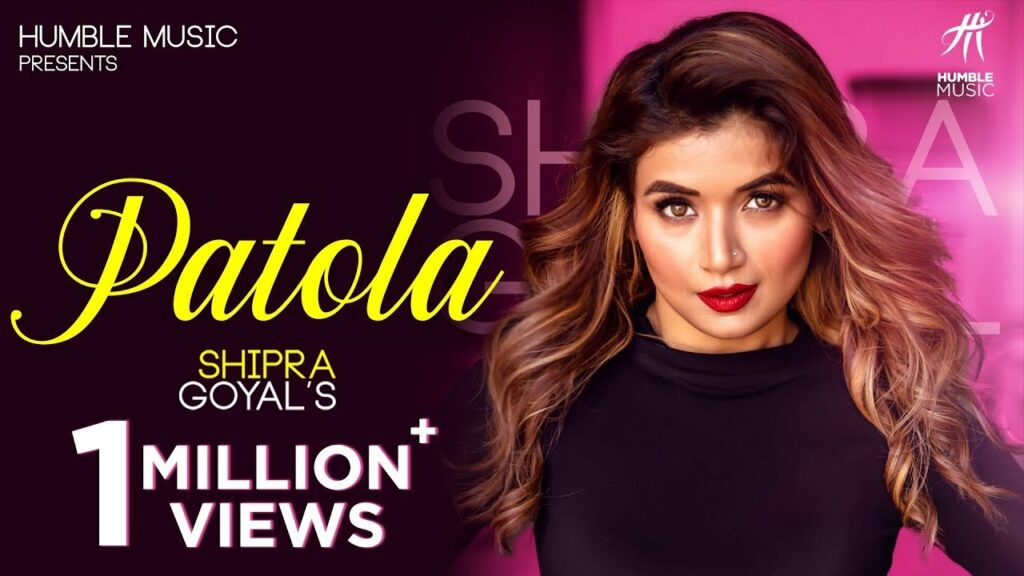 Patola Lyrics - Shipra Goyal