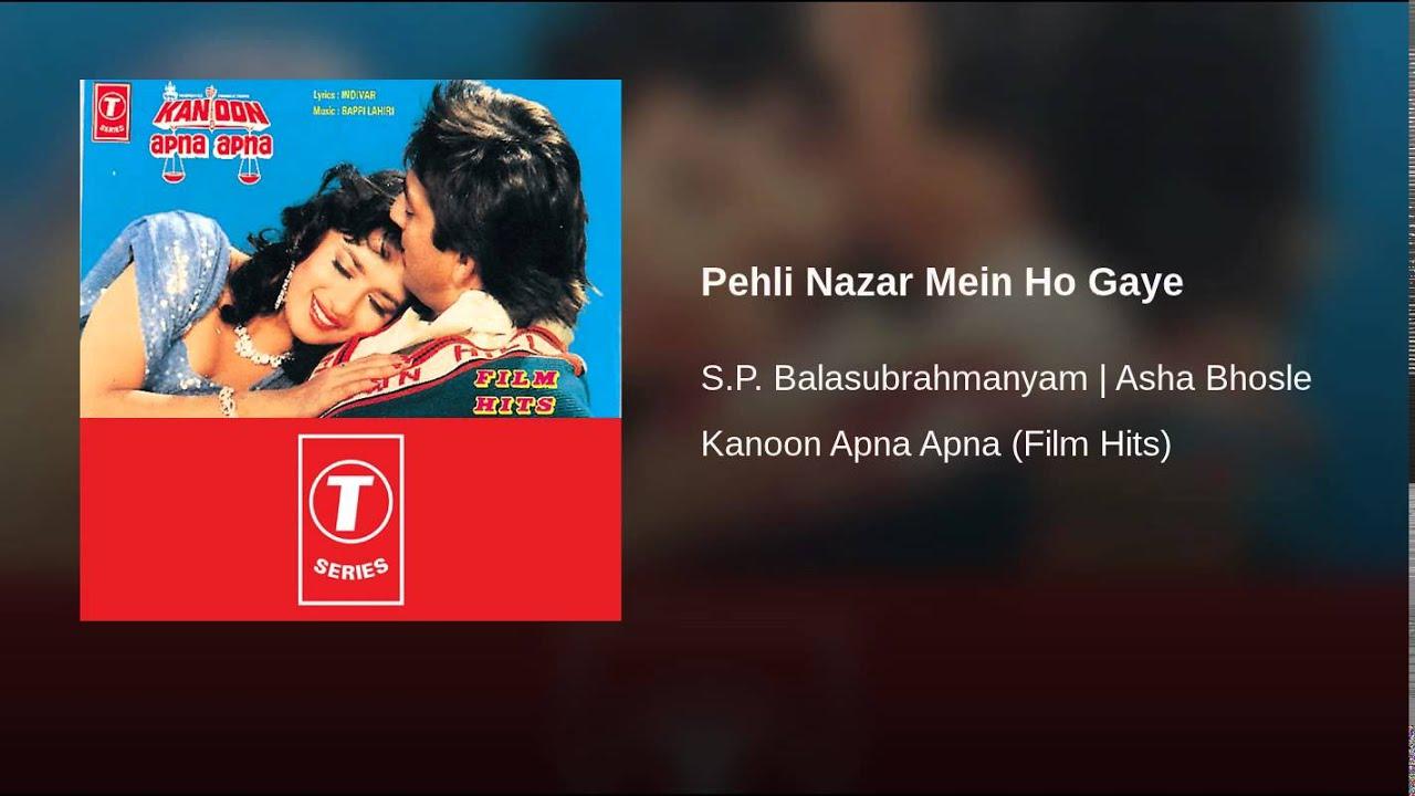 Pehli Nazar Mein Ho Gaye Lyrics - Asha Bhosle, S. P. Balasubrahmanyam