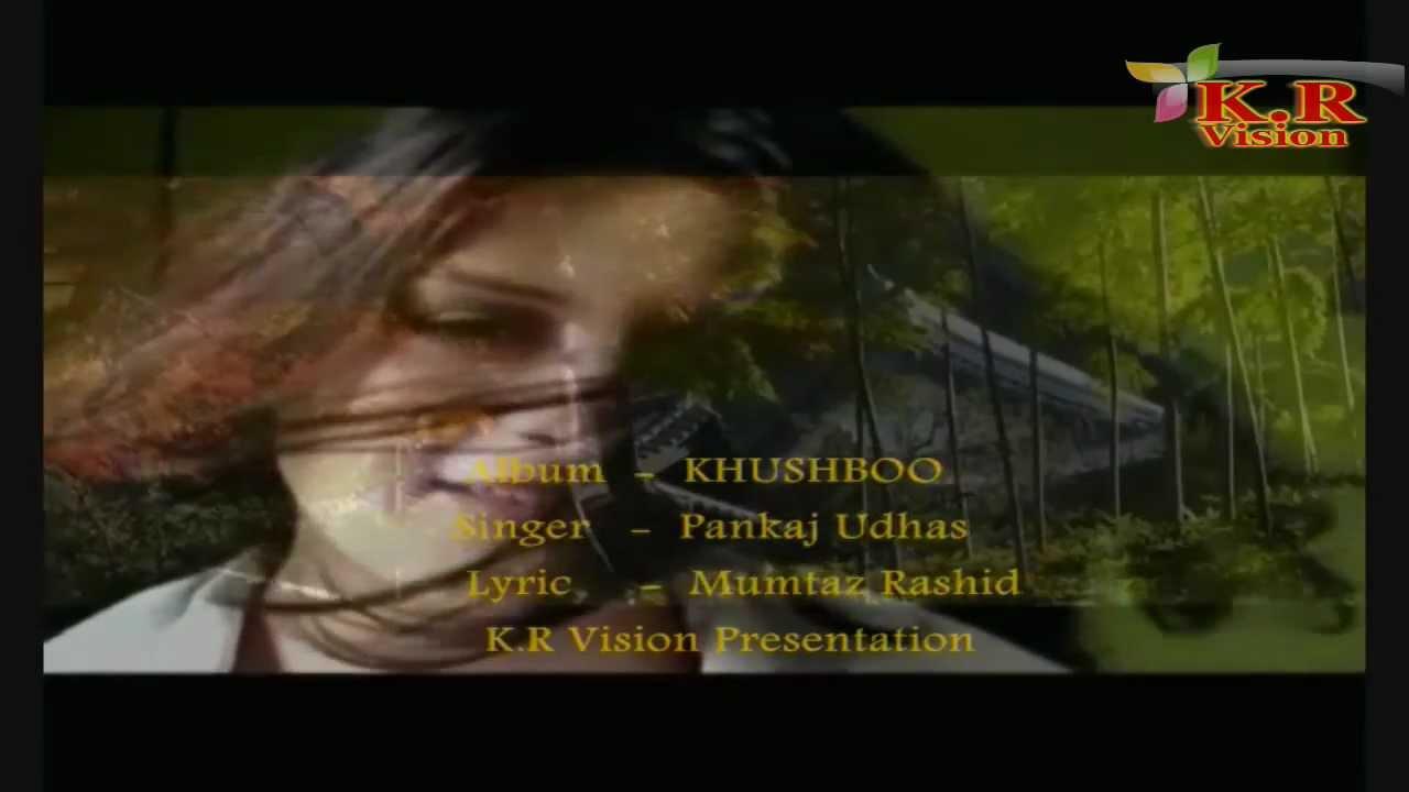 Raat Ghatayen Khushboo Lyrics - Pankaj Udhas