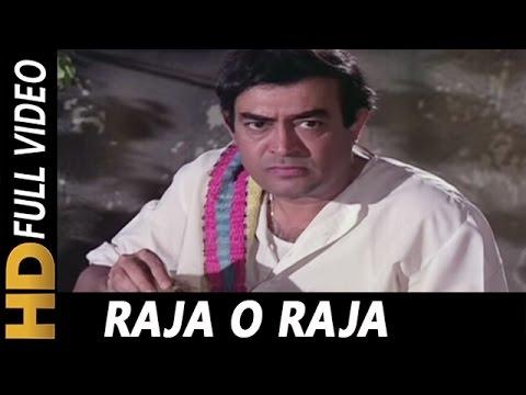Raja O Raja Lyrics - Kishore Kumar