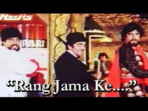 Rang Jamake Jayenge Lyrics - Asha Bhosle, Kishore Kumar, Mohammed Rafi, Usha Mangeshkar, Shailendra Singh