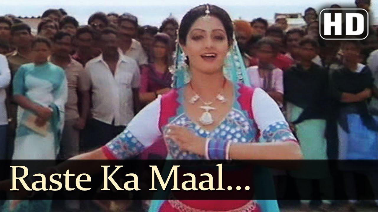 Raste Ka Maal Saste Mein Lyrics - Usha Mangeshkar