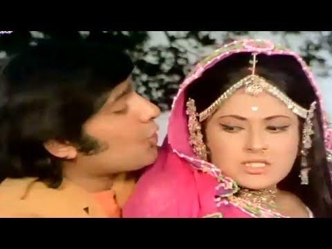 Raste Raste Jane Lyrics - Asha Bhosle, Kishore Kumar