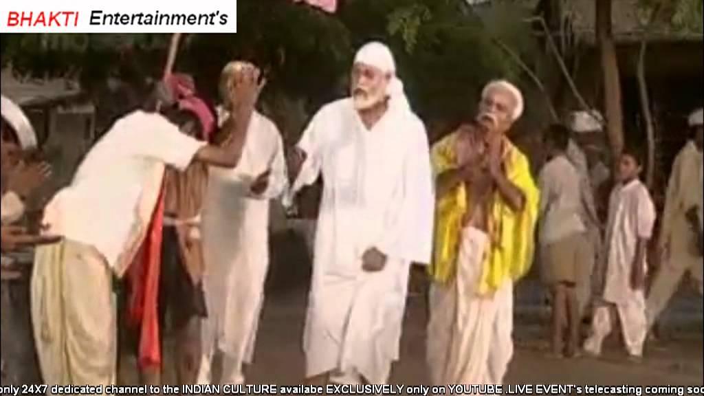 Sai Baba (Title) Lyrics