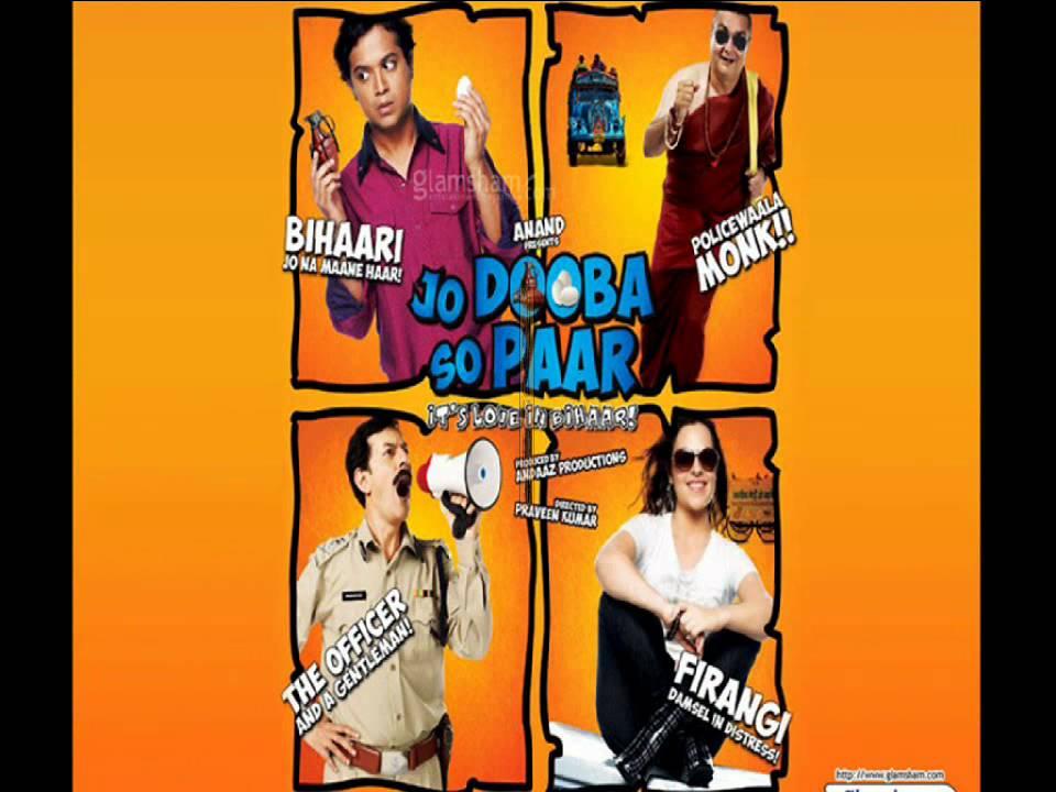 Shiv Ka Bajey Damroo Lyrics - Pia Sukanya, Tochi Raina