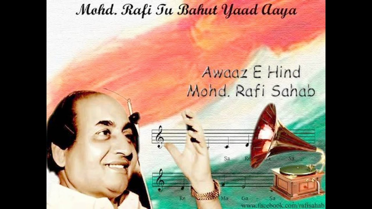 Shokhiyan Nazar Lyrics - Mohammed Rafi