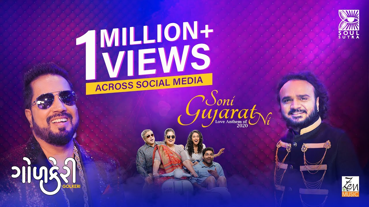 Soni Gujarat Ni Lyrics - Mika Singh, Parthiv Gohil