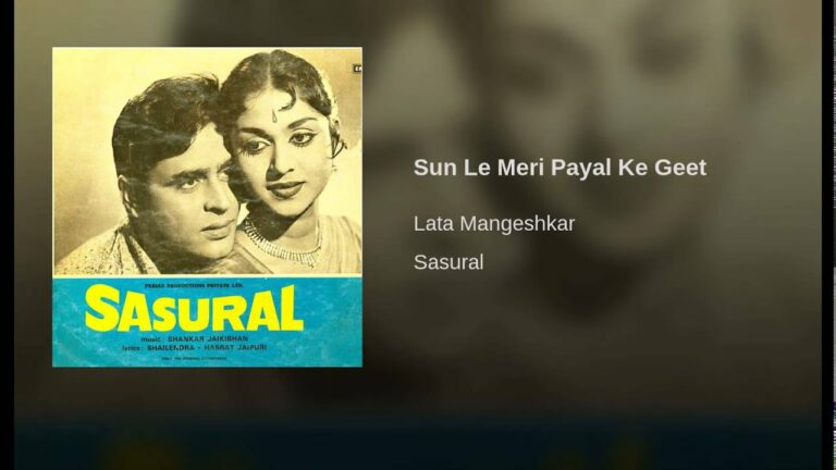 Sun Le Meri Paaylo Ke Geet Lyrics - Lata Mangeshkar