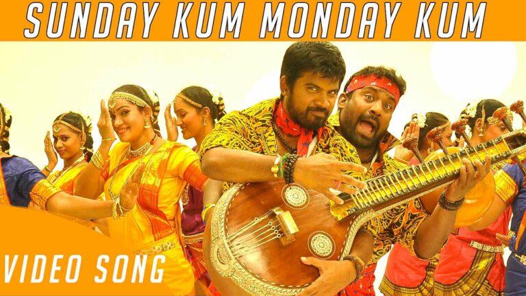 Sundaykum Mondaykum Lyrics - A. I. S. Nawfal Raja (AIS. Nawfalraja)
