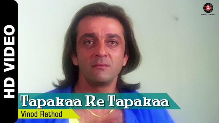 Tapka Re Tapka Lyrics - Kavita Krishnamurthy, Mohammed Aziz
