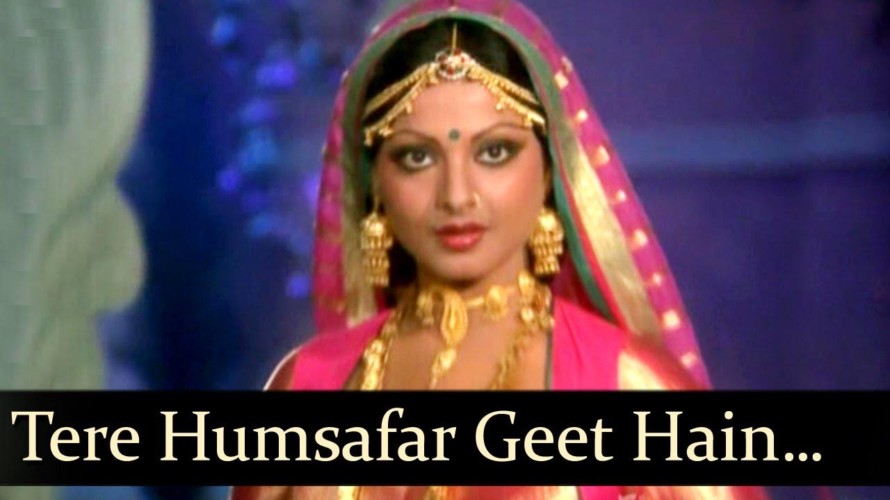 Tere Hamsafar Geet Hai Tere Lyrics - Asha Bhosle, Kishore Kumar, Mukesh Chand Mathur (Mukesh)