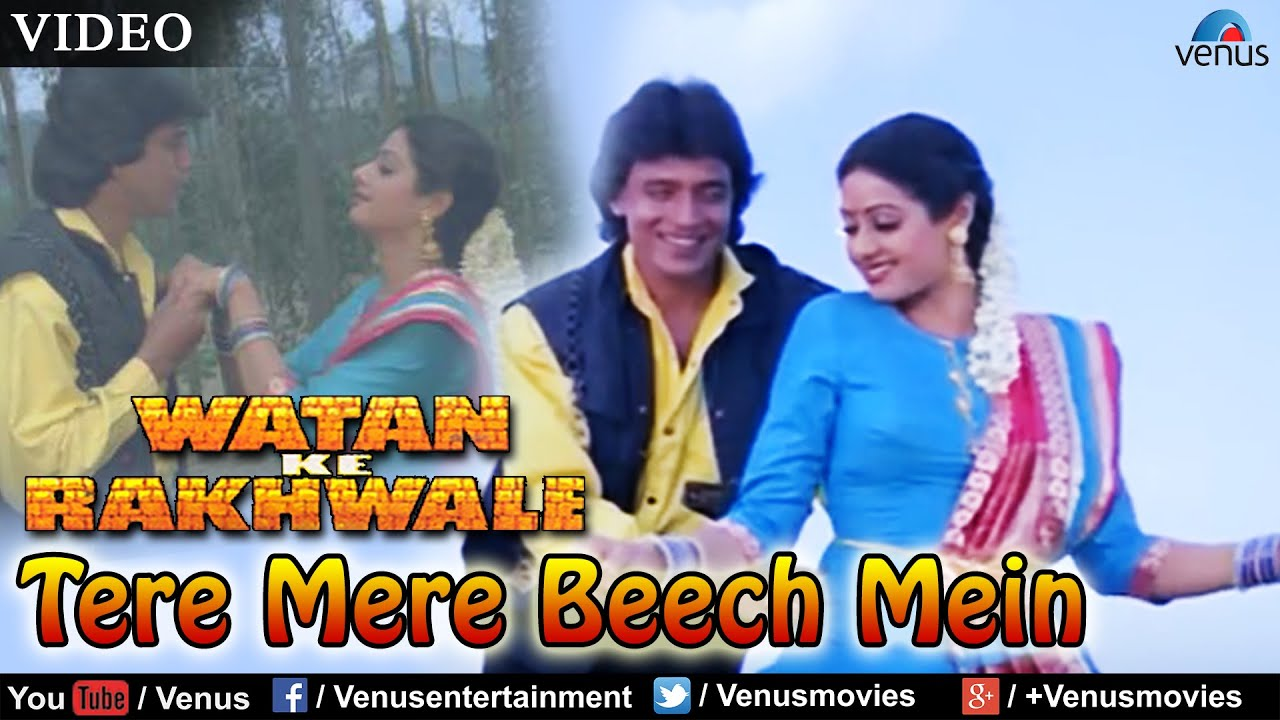 Tere Mere Beech Mein Lyrics - Kavita Krishnamurthy, Mohammed Aziz