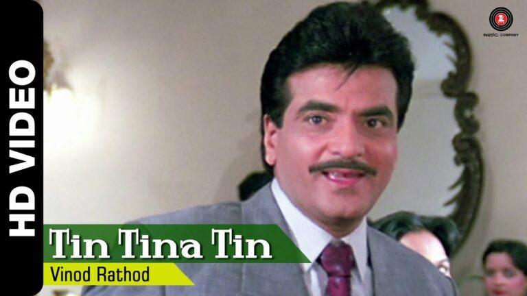 Tin Tina Tin Lyrics - Amit Kumar, Kavita Krishnamurthy, Mohammed Aziz
