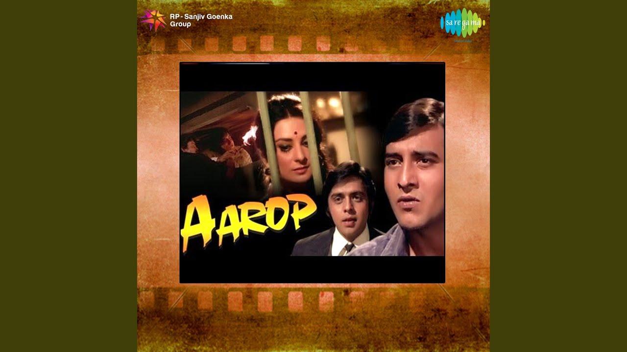 Toot Gaya Mera Sapna Suhana Lyrics - Prabodh Chandra Dey (Manna Dey)