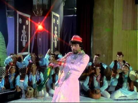 Ustadi Ustad Se Lyrics - Asha Bhosle, Mohammed Rafi, Prabodh Chandra Dey (Manna Dey)