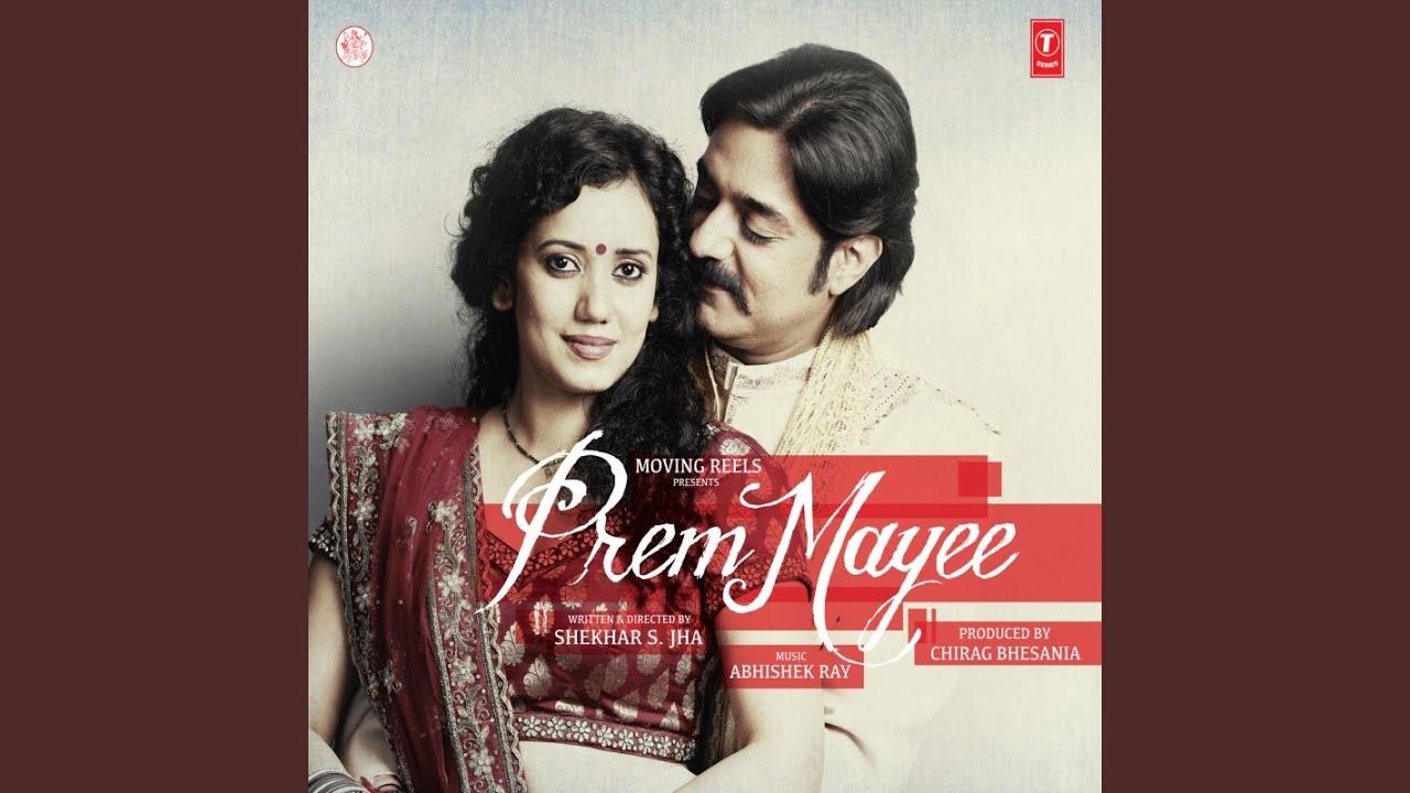 Veenavadini Symphony Lyrics - Shaan