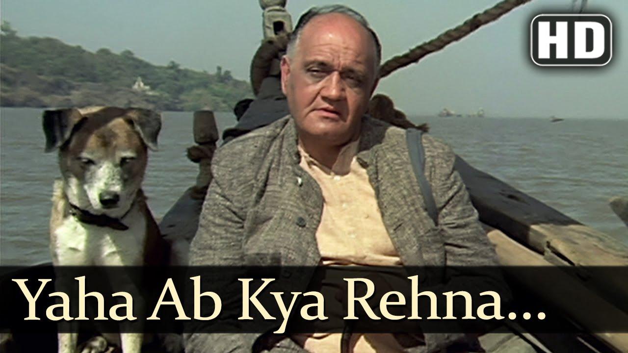 Yaha Ab Kya Rehna Lyrics - Prabodh Chandra Dey (Manna Dey), Salil Chowdhury
