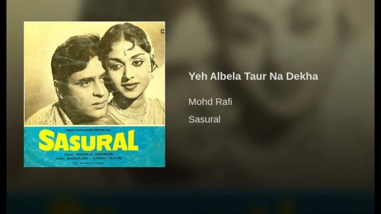 Ye Albela Taur Lyrics - Mohammed Rafi