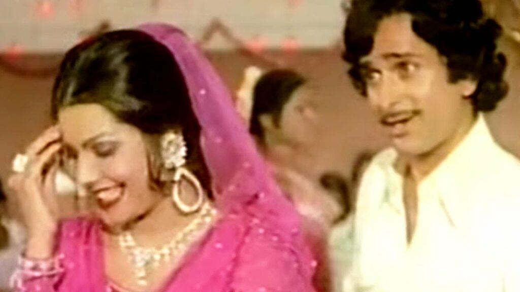 Ye Rahi Meri Jawani Lyrics - Asha Bhosle, Mohammed Rafi