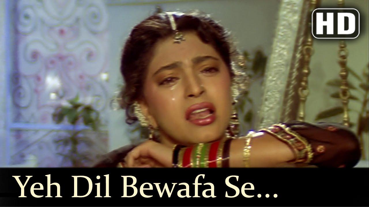 Yeh Dil Bewafa Se (Title) Lyrics - Lata Mangeshkar