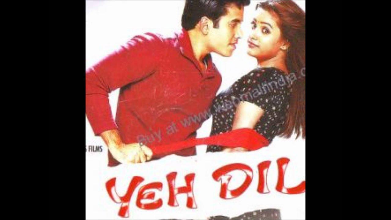 Yeh Dil (Title) Lyrics - Nadeem Saifi