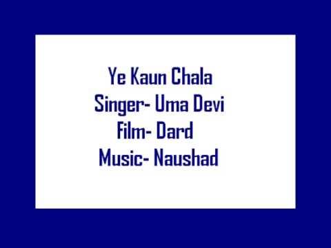 Yeh Kaun Chala Lyrics - Uma Devi Khatri (Tun tun)