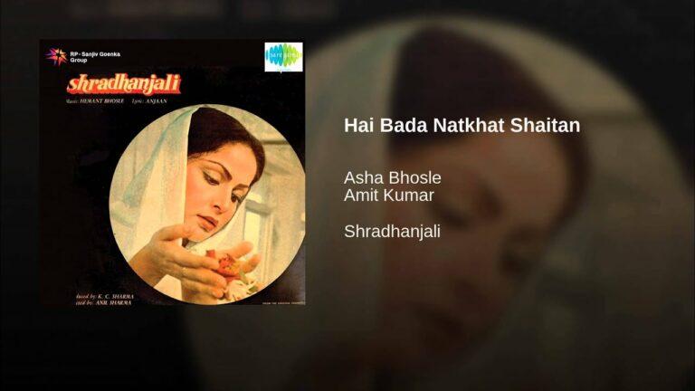 Yun To Haseen Hazaro Lyrics - Amit Kumar, Asha Bhosle