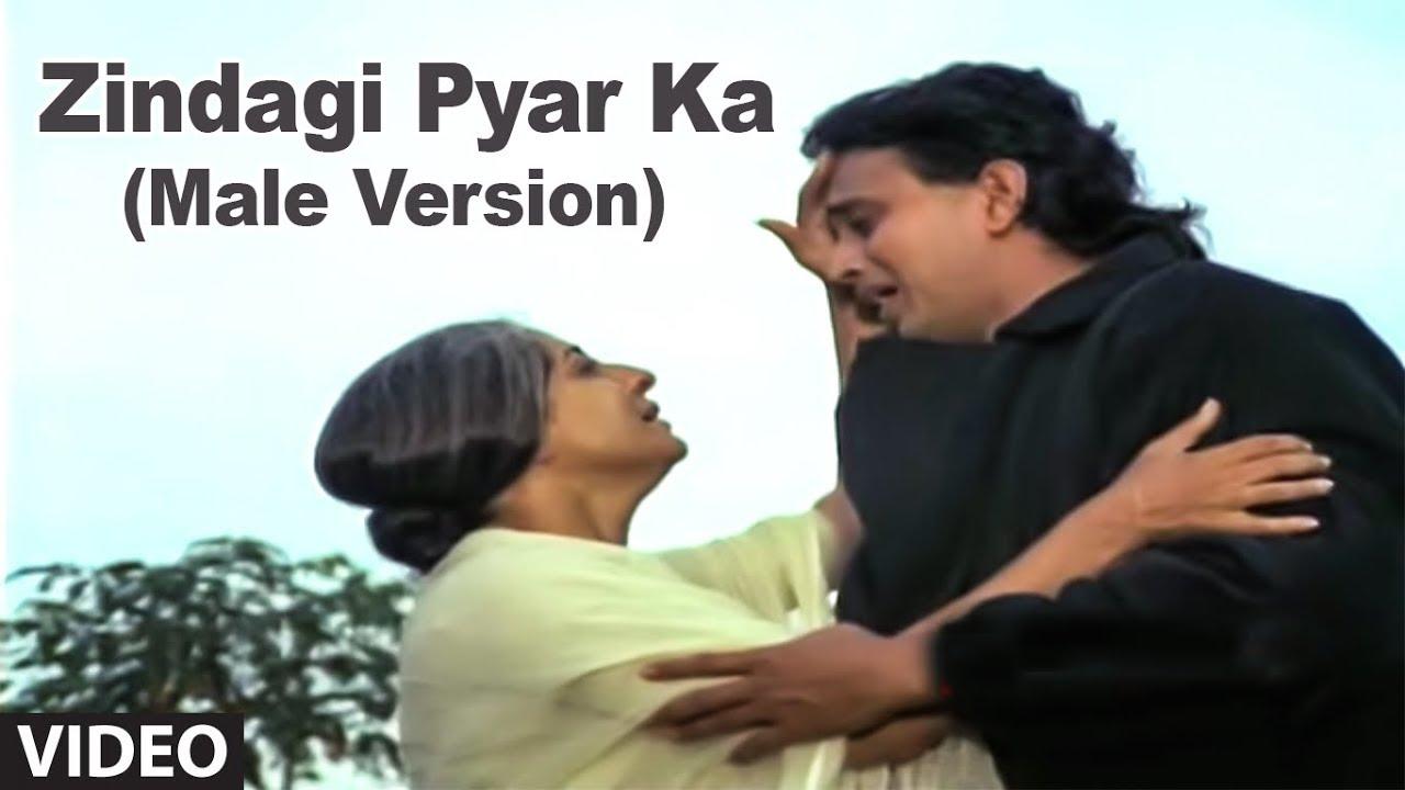 Zindagi Pyar Ka Lyrics - Anuradha Paudwal, Mohammed Aziz