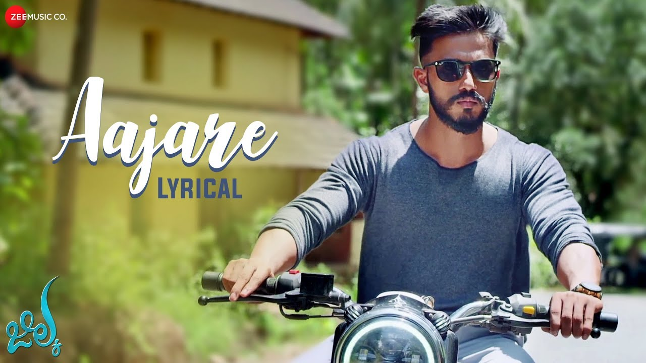 Aajare Lyrics - Brijesh Shandilya