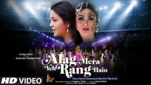 Alag Mera Yeh Rang Hain Lyrics - Amruta Fadnavis