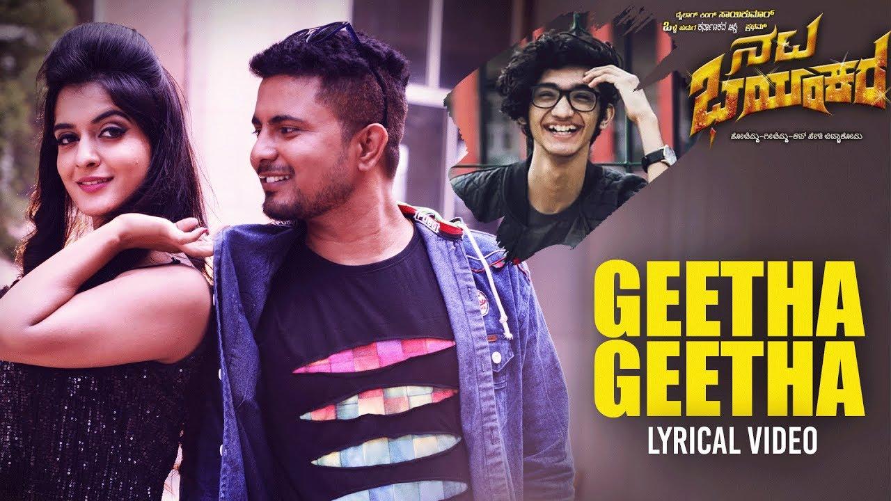 Geetha Geetha Lyrics - Sanjith Hegde