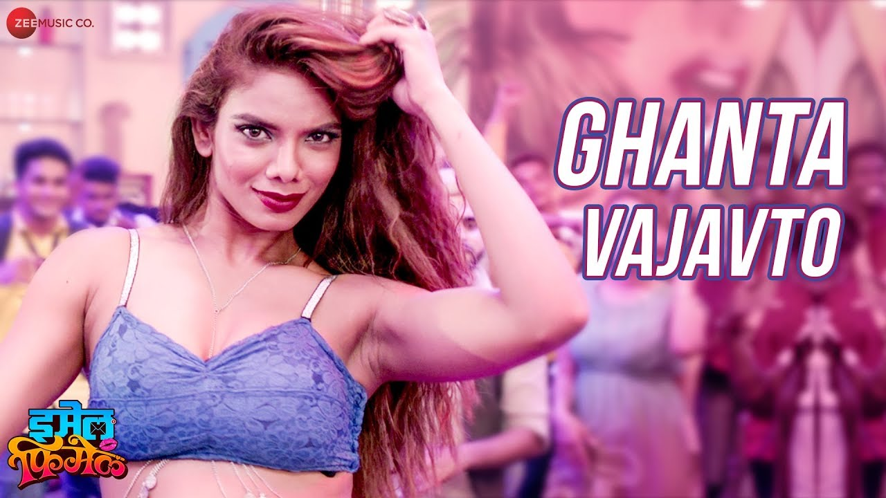 Ghanta Vajavto Lyrics - Mamta Sharma