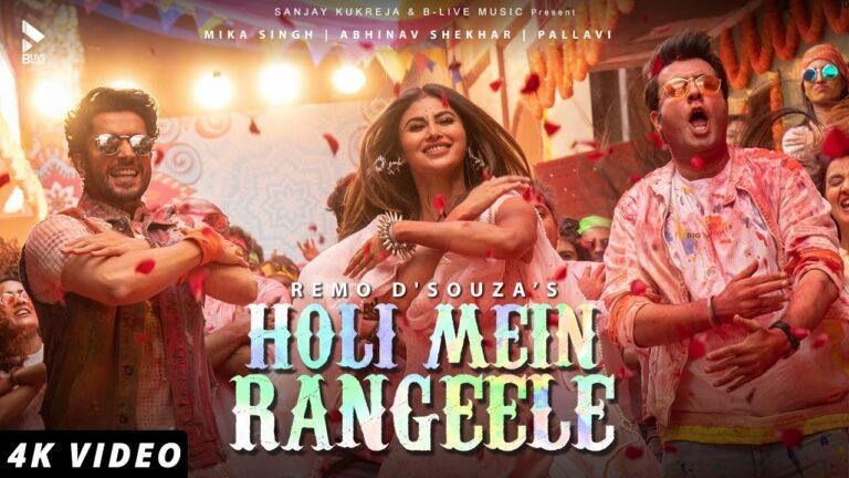 Holi Mein Rangeele Lyrics - Abhinav Shekhar, Mika Singh, Pallavi Ishpuniyani