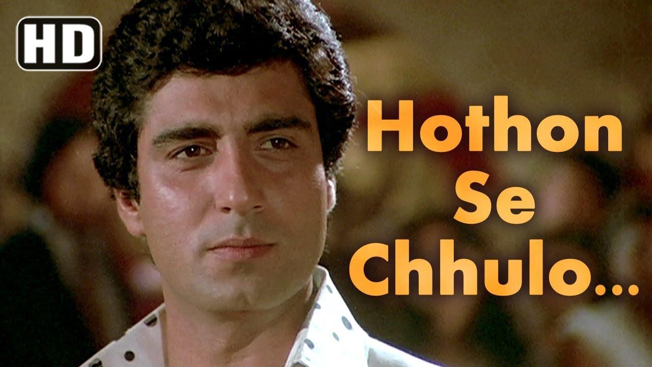 Hothon Se Chhu Lo Tum Lyrics - Jagjit Singh