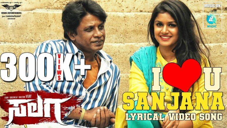 I Love You Sanjana Lyrics - Naveen Sajju