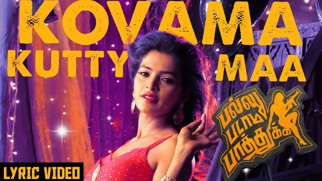 Kovama Kuttyma Lyrics - Vishnupriya Ravi