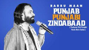 Punjab Punjabi Zindabaad Lyrics - Babbu Maan