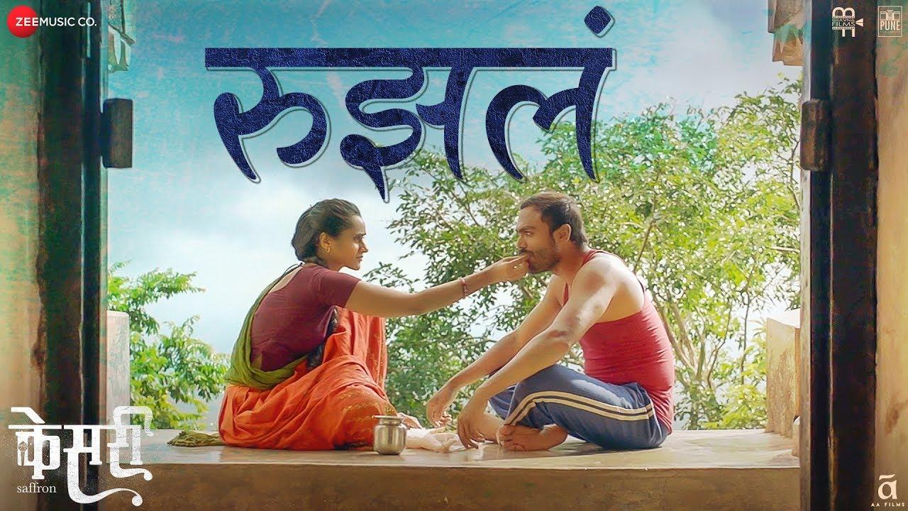 Rujala Lyrics - Manish Rajgire