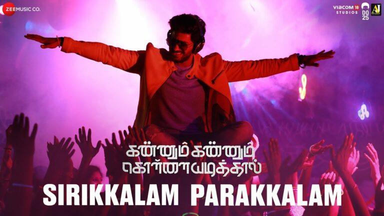 Sirikkalam Parakkalam Lyrics - Benny Dayal, Madurai Souljour