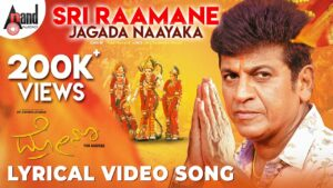 Sri Raamane Lyrics - Vijay Prakash