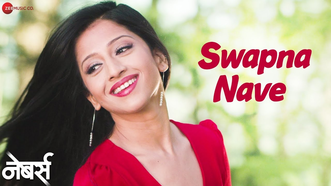 Swapna Nave Lyrics - Nishaad, Devashri Manohar
